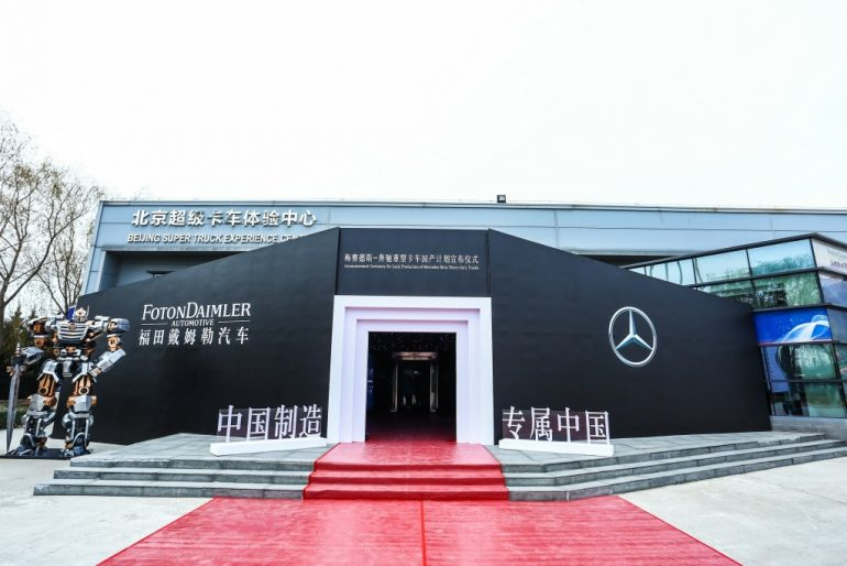 Daimler y Foton en China